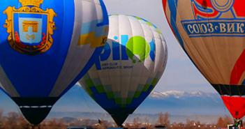 Participants in the Balloon Fiesta Banya