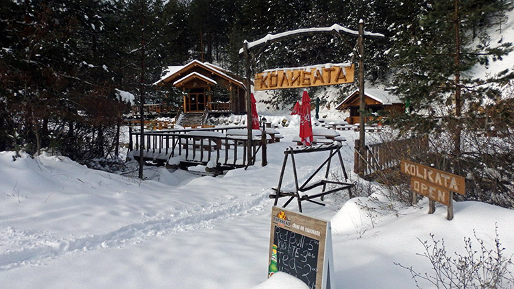 Where to eat in Bansko