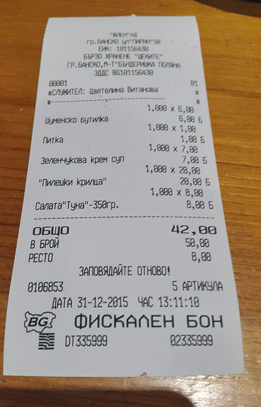 "A beer, bread, veggie soup, chicken wings and salad for ""only"" 21 EUR"