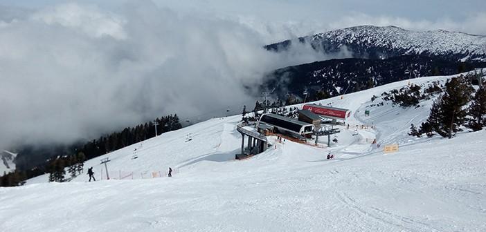 Bansko Snow check