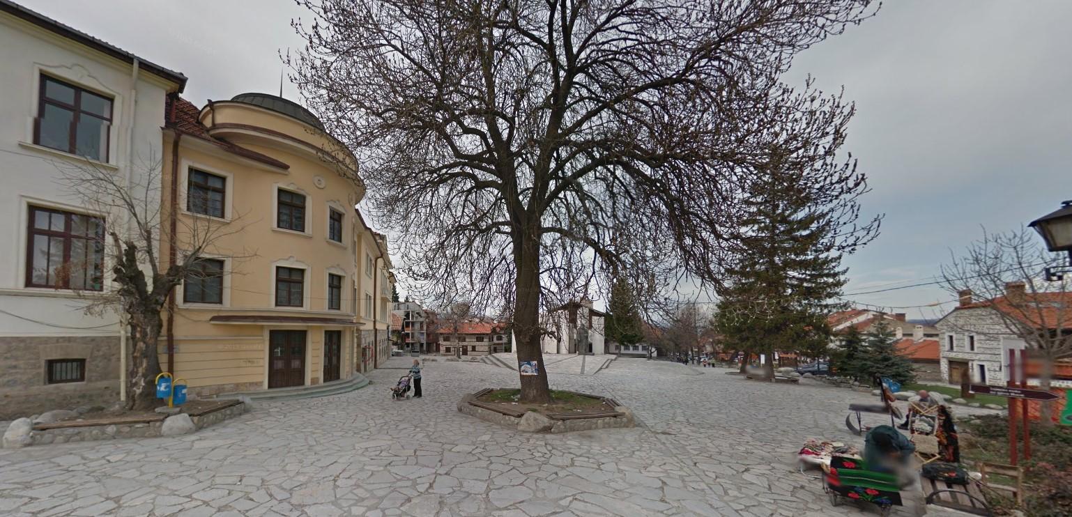 Bansko Information Center