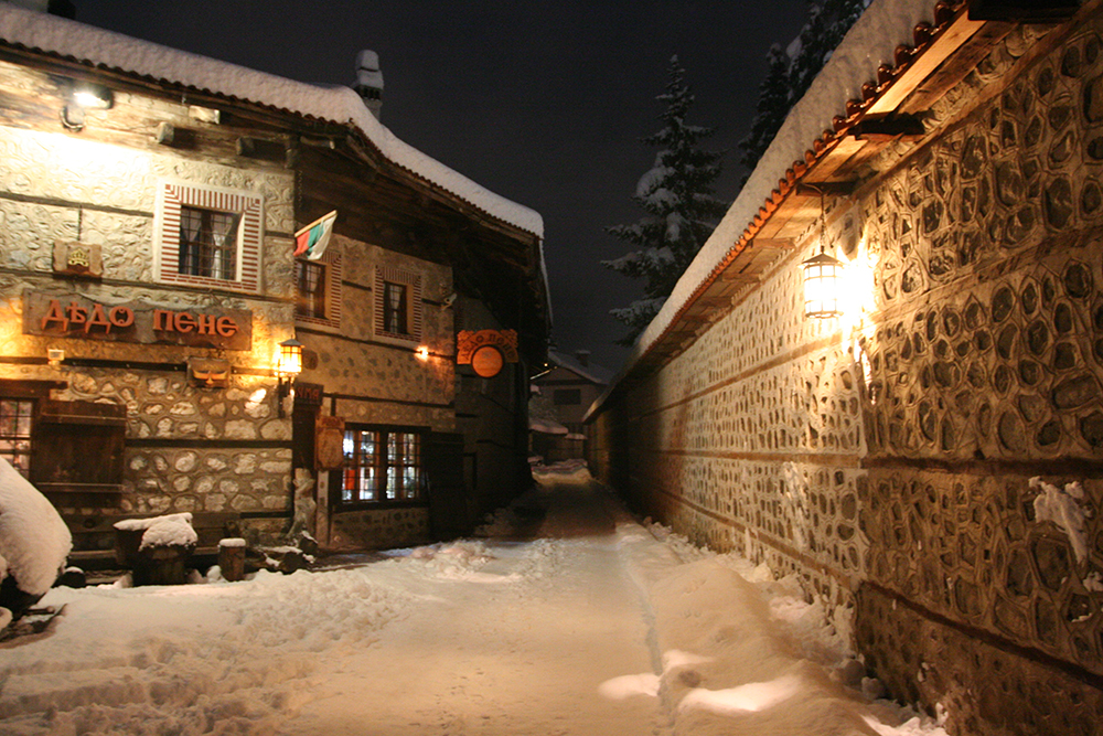 One of the many traditional restaurants in Bansko.