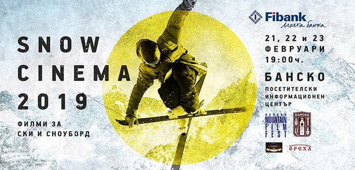 43ed0a17893 Snow Cinema 2019 - Bansko Ski Blog Of Traventuria