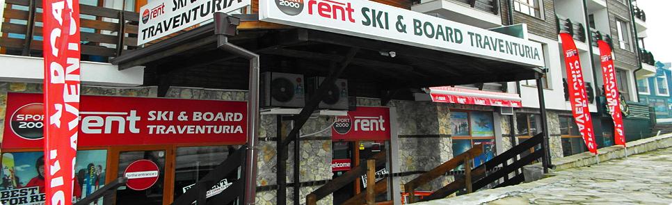 The ski shop location in Bansko